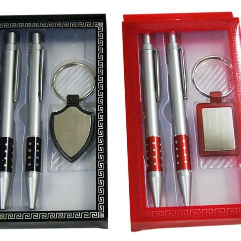 Double Pen & Keyring Set