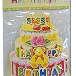 Birthday Banner Sign